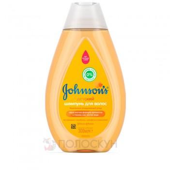 Дитячий шампунь Щоденний догляд Ромашка Johnsons Baby