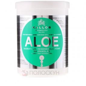 Маска для волосся Алое Kallos