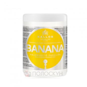 Маска для волосся Банан Kallos