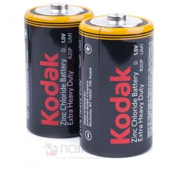Батарейки R20 Kodak