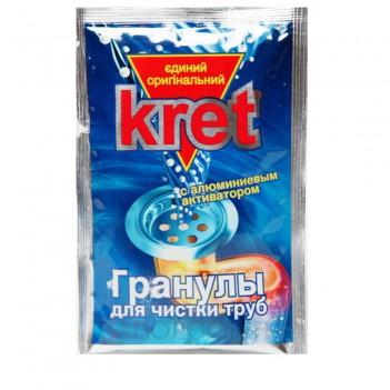 Гранули для чищення труб Kret