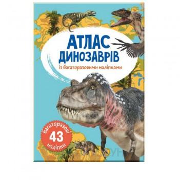 Дитячий атлас динозаврів із базаторазовими наліпками Кристал Бук