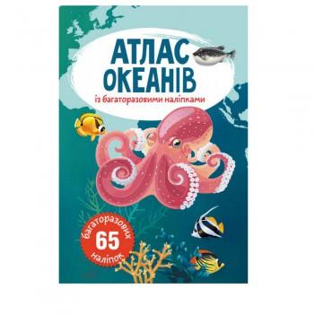 Дитячий атлас океанів із багаторазовими наліпками Кристал Бук