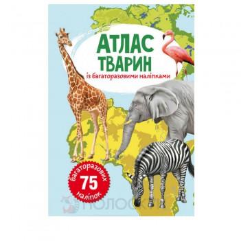 Дитячий атлас тварин із багаторазовими наліпками Кристал Бук