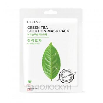 Зволожуюча маска для обличчя з екстрактом зеленого чаю Lebelage