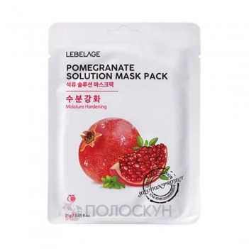 Зволожуюча маска для обличчя з екстрактом граната Lebelage