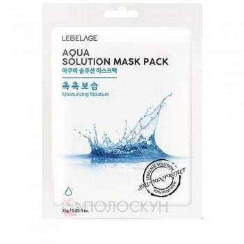 Зволожуюча маска для обличчя з морською водою Lebelage