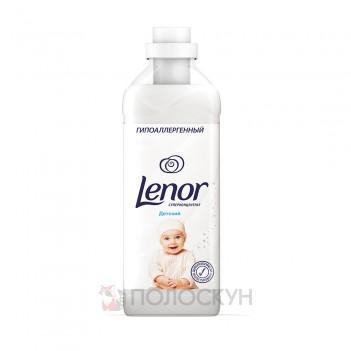 Кондиціонер для дитячої білизни Lenor