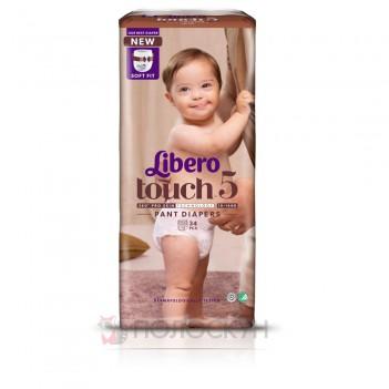 Підгузки-трусики Touch N5 10-14кг Libero
