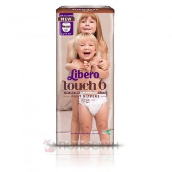 Підгузки-трусики Touch N6 13-20кг Libero