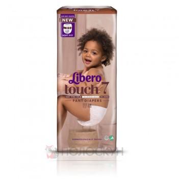 Підгузки-трусики Touch N7 16-26кг Libero