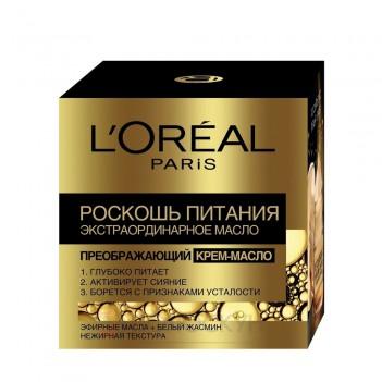 Крем для обличчя екстраординарна олія Роскіш живлення LOreal