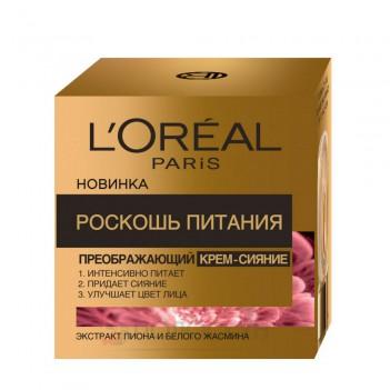 Крем для обличчя для покращення кольору шкіри Денний Розкіш живлення LOreal