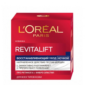 Крем Revitalift Нічний проти зморшок LOreal