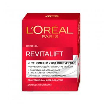Крем для шкіри навколо очей Revitalift проти зморшок LOreal