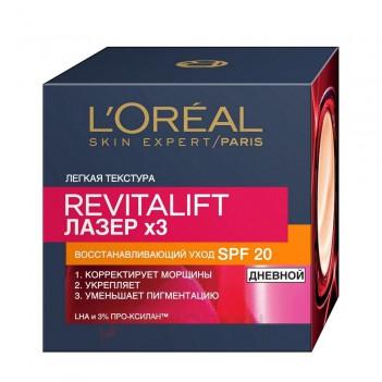 Крем для обличчя Денний Revitalift Laser Х3 Регенеруючий LOreal