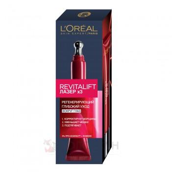 Крем для шкіри навколо очей Revitalift Laser  LOreal