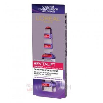 Гіалуроновий концентрат для шкіри обличчя та шиї в апулах Revitalift Filler LOreal