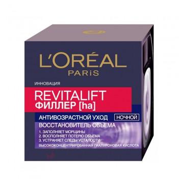 Крем-концетрат для відновлення шкіри обличчя Нічний Revitalift Filler LOreal