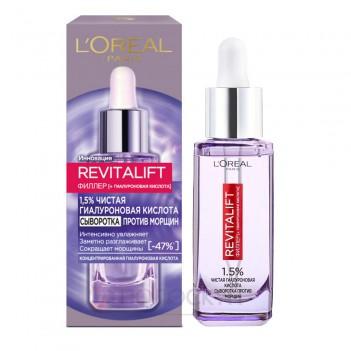 Сироватка для обличчя з гіалуроновою кислотою Revitalift Filler LOreal