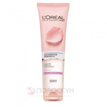 Гель-мус для вмивання для сухої та чутливої шкіри LOreal