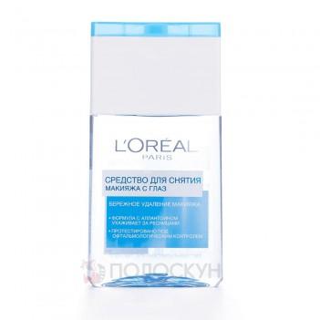 Засіб для зняття макіяжу з очей LOreal