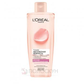 Тонік для очищення сухої шкіри обличчя LOreal