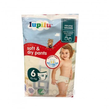 Підгузки-трусики Soft Dry Pants N6 Lupilu