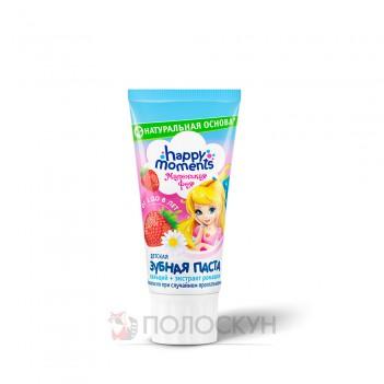 Зубна паста для дітей Полуниця Маленька Фея