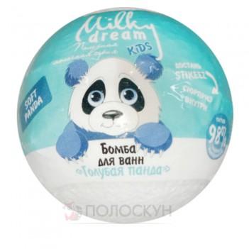 Бомбочка для ванни Дитяча Голуба панда Milky Dream