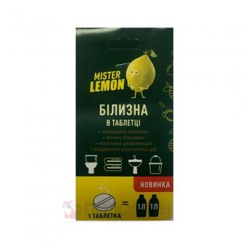 Білизна в таблетці Mister Lemon