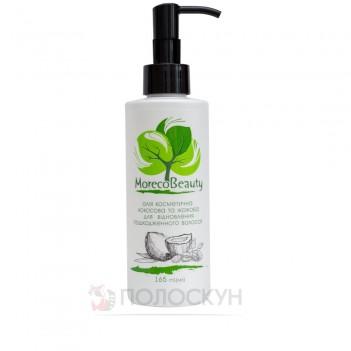 Олія косметична кокосова та жожоба для відновлення пошкодженого волосся Moreco Beauty