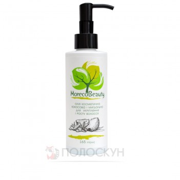 Олія косметична кокосова та мигдальна для укріплення і росту волосся Moreco Beauty