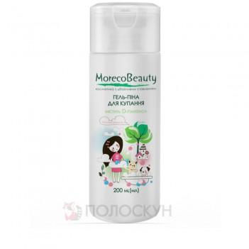 Гель-піна для купання дівчаток Moreco Beauty