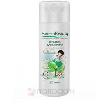 Гель-піна для купання хлопчиків Moreco Beauty