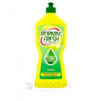 Засіб для миття посуду Лимон Morning Fresh
