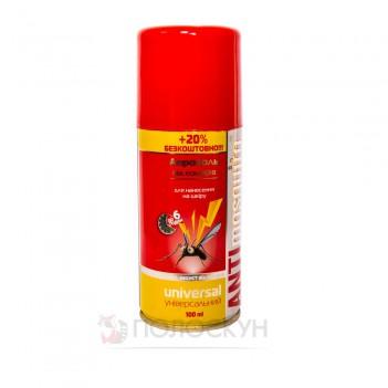 Аерозоль від комарів MosquitOFF