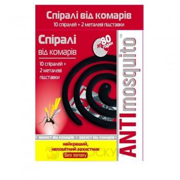 Спіралі для захисту від комарів MosquitOFF
