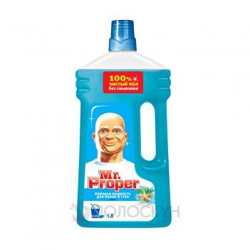 Засіб для миття підлоги Океан Mr. Proper