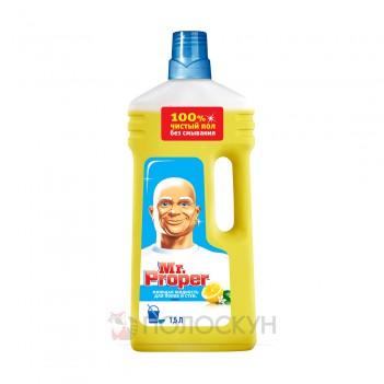 Універсальний мийний засіб Лимон Mr. Proper
