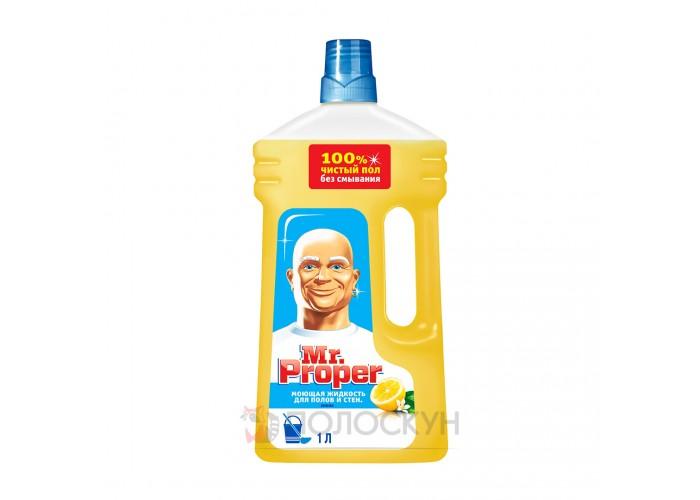 Засіб для миття підлоги Лимон Mr. Proper