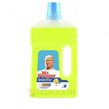 Універсальний засіб для миття підлоги та стін Лимон Mr. Proper