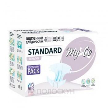 Підгузники для дорослих Стандарт M(2) My Co