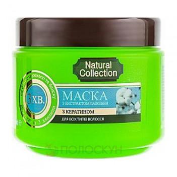 Маска для волосся Бавовна Natural Collection