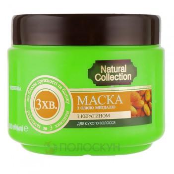 Маска для волосся Мигдаль Natural Collection