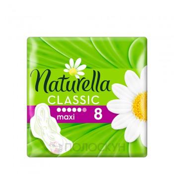 Гігієнічні прокладки Classic Maxi Naturella