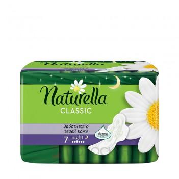 Гігієнічні прокладки Classic Night Naturella