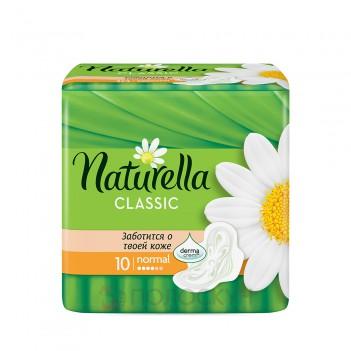 Гігієнічні прокладки Classic Normal Naturella