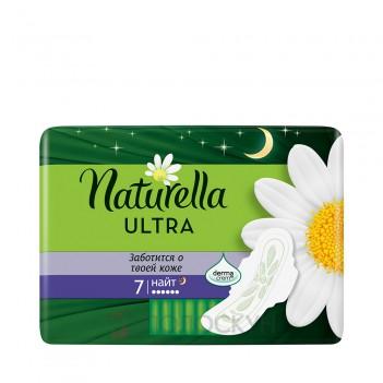 Гігієнічні прокладки Ultra Night Naturella