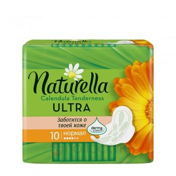 Гігієнічні прокладки Ultra Normal Календула Naturella